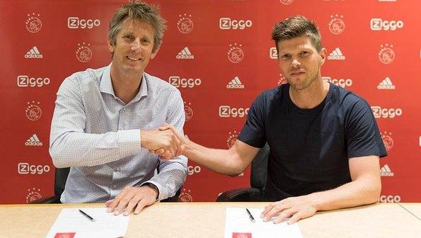 2017 yaz döneminde biten transferler